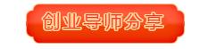 微信截图_20200108163348.png