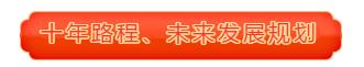 微信截图_20200108165233.png