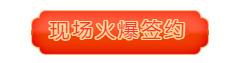 微信截图_20200108165408.png