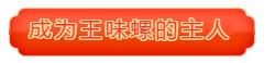 微信截图_20200108170012.png