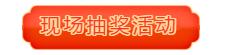 微信截图_20200108172408.png