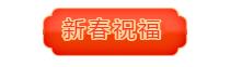 微信截图_20200108172657.png