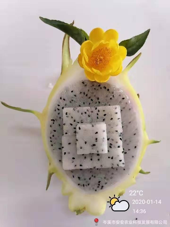 黄水晶拼盘