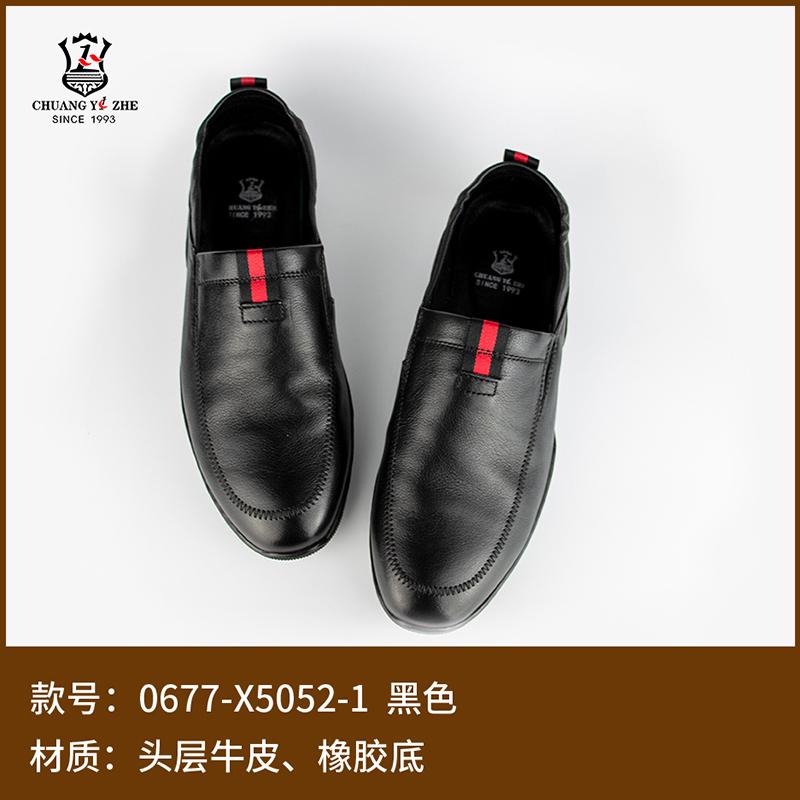 0677-x5052-1 黑色.jpg