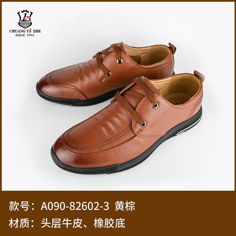 棕、黑色精品商务皮鞋