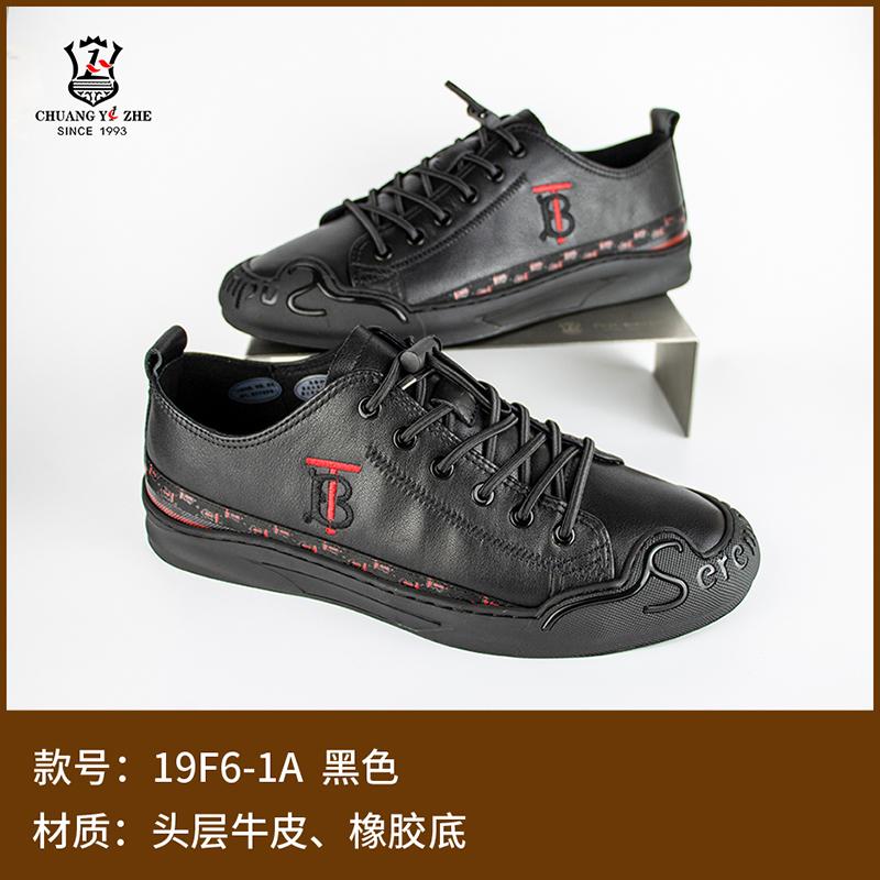 19f6-1a 黑色.jpg