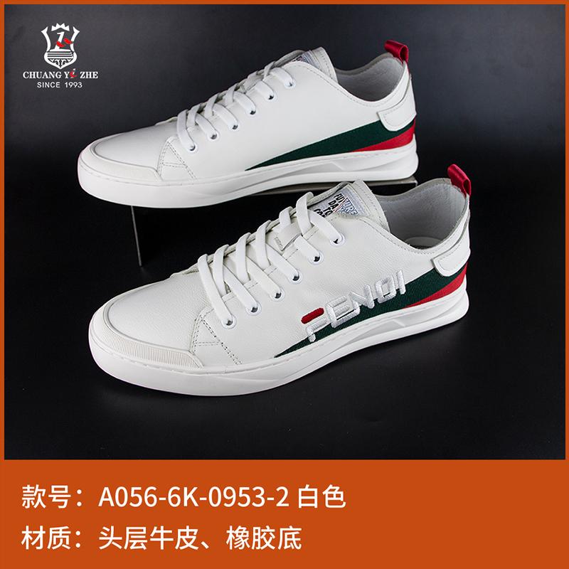 A056-6K-0953-2 白色.jpg