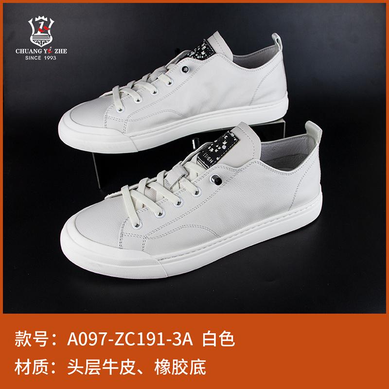 白、黑色时尚休闲运动鞋