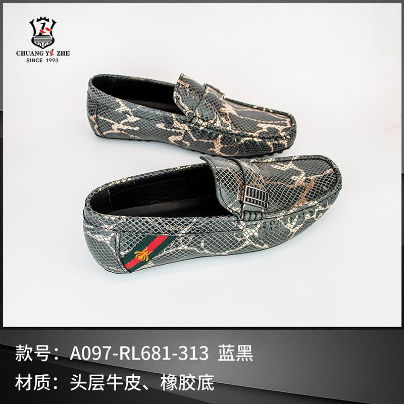 时尚豆豆鞋乐福鞋
