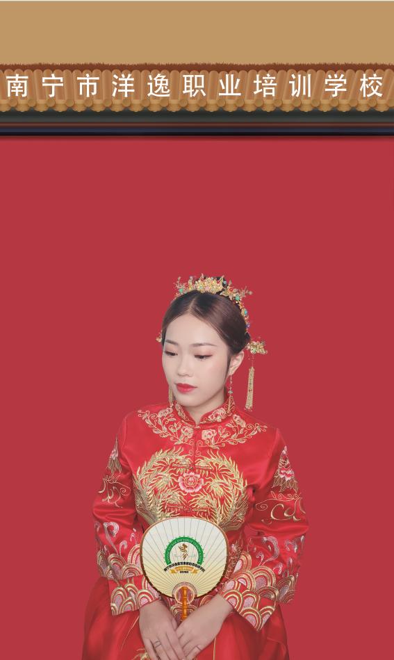 南寧新娘妝