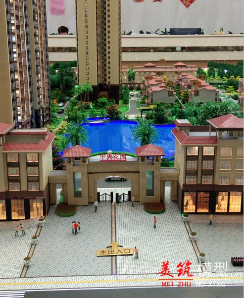 昭平中央花園沙盤