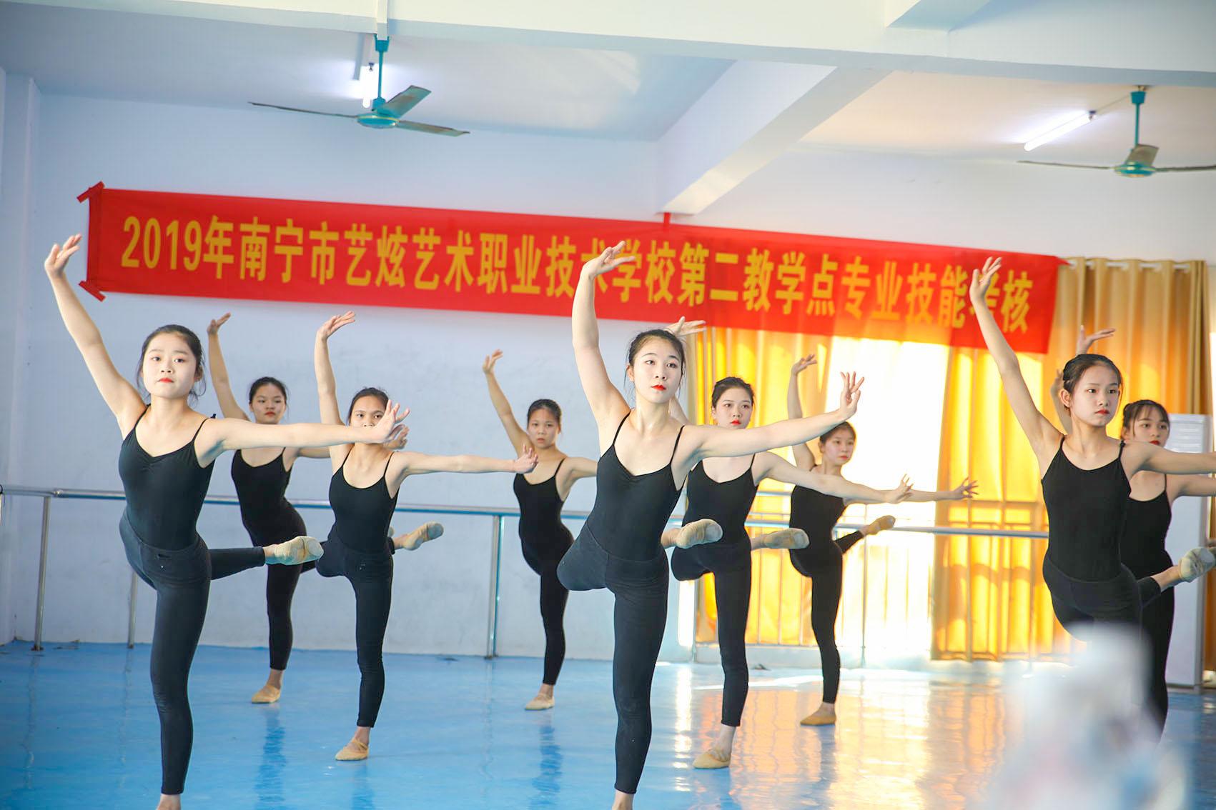 我的舞蹈课 (3).JPG
