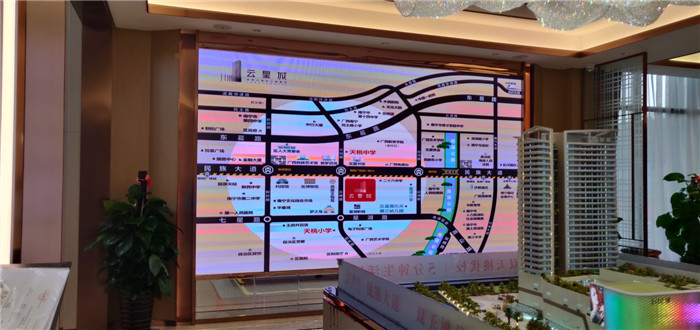 云星城售樓中心顯示屏