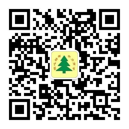 qrcode_for_gh_903c4065b149_430.jpg