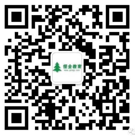 QQ图片20200416180702.png