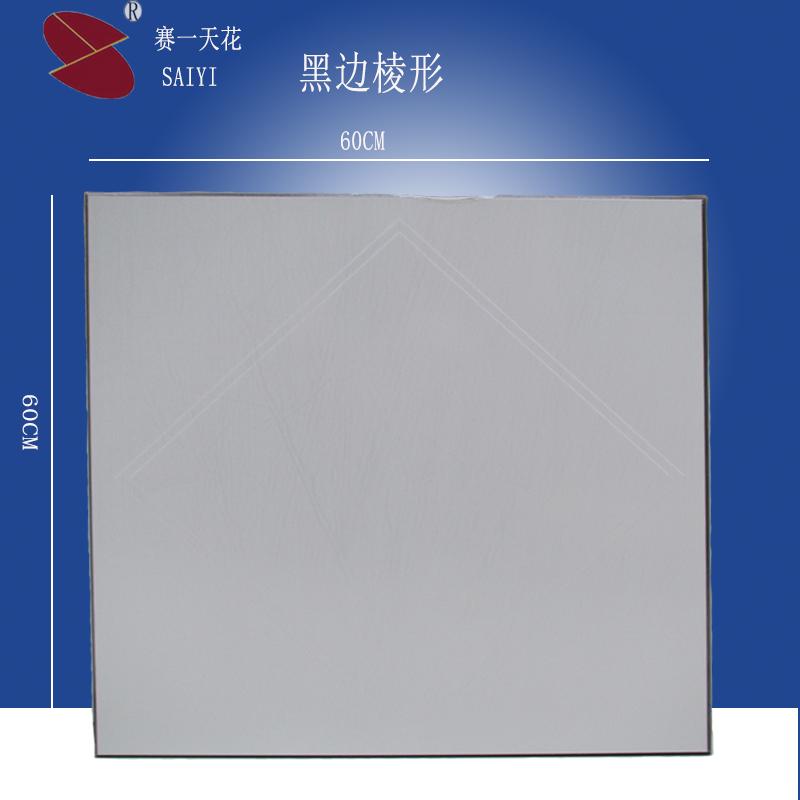 全新高分子铝扣板 厂家直销,新品大放送