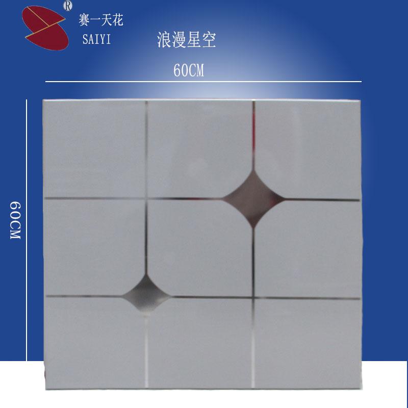 赛一高端高分子板铝扣板,铝扣板生产厂家