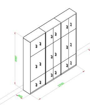 MK-DZWJG2700W定制文件柜(10625/组)