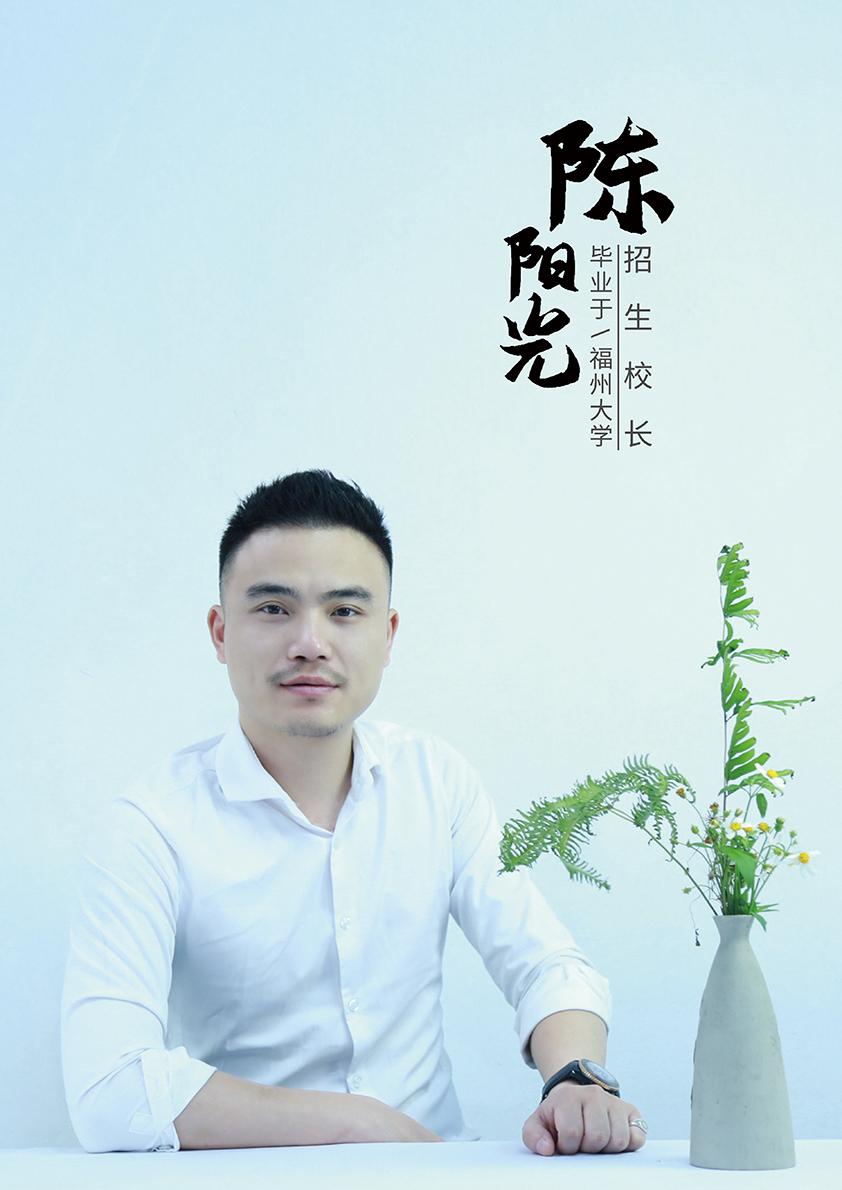 柳州陈阳光