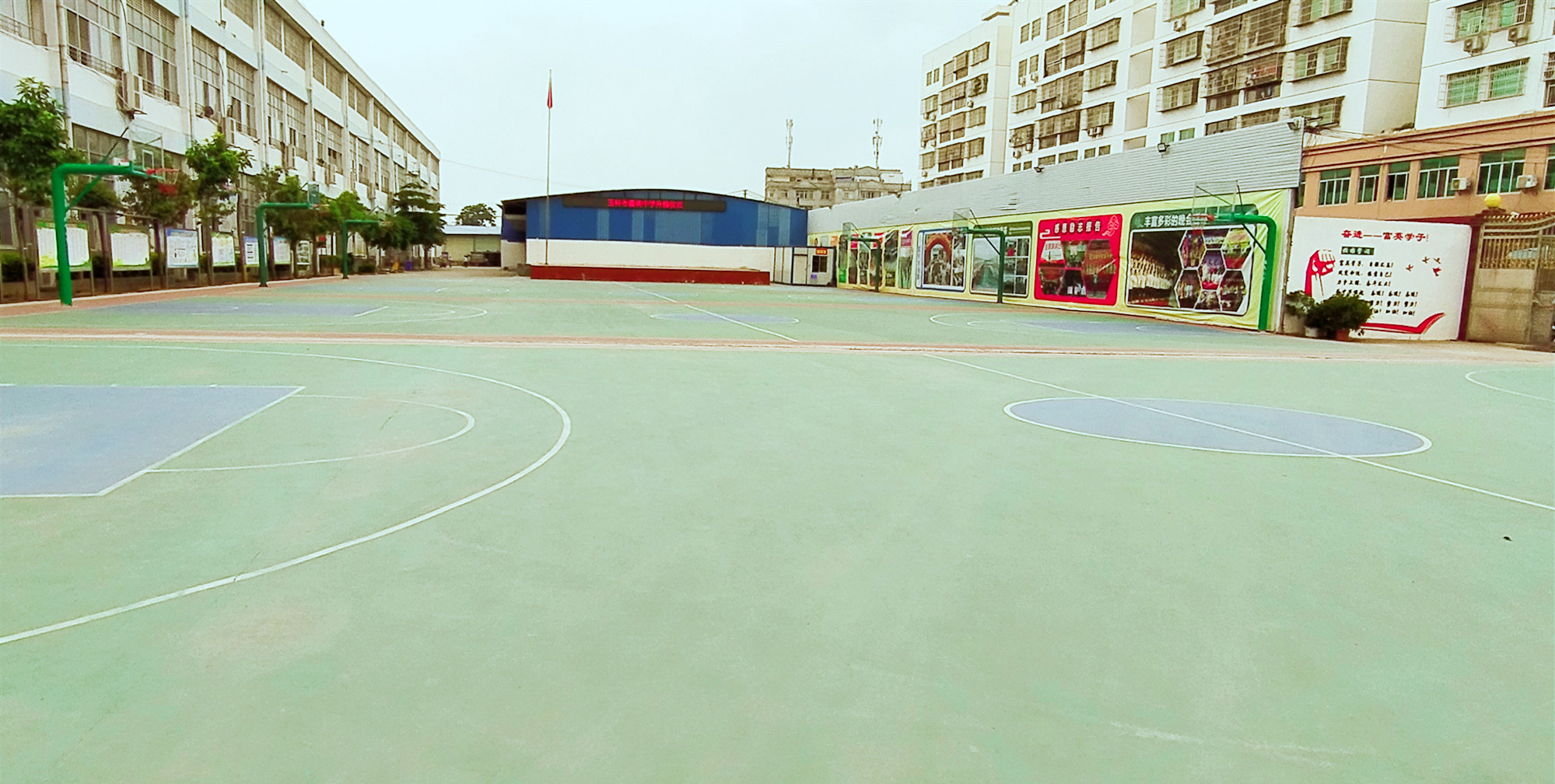 富英中学篮球场