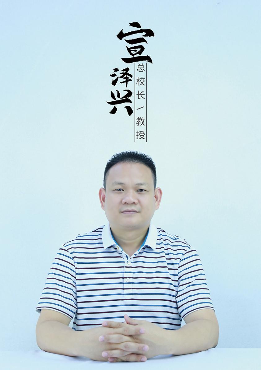 柳州宣泽兴