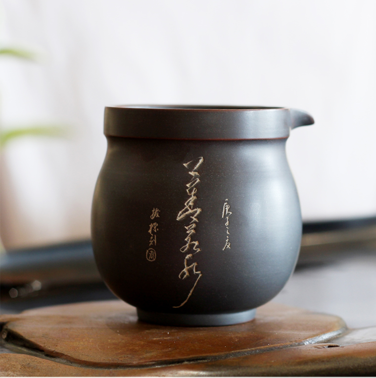 坭興陶刻字公道杯¥198