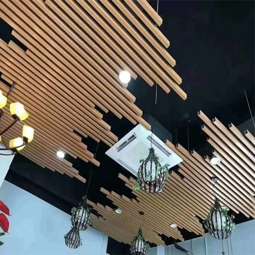 Aluminum Baffle Ceiling2.jpg