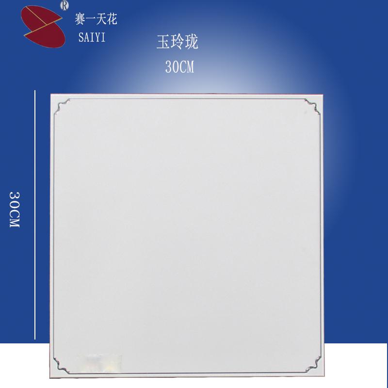 菲兰特 铝扣板生产厂家, 铝扣板吊顶 铝扣板天花