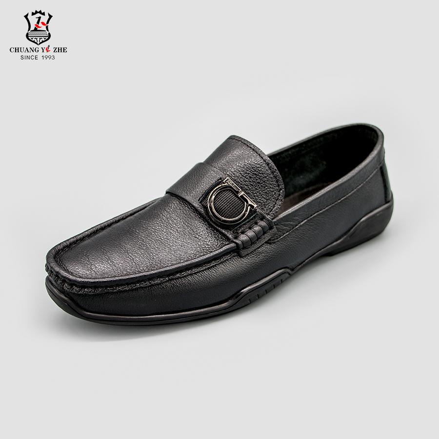 休闲皮鞋-s195-1