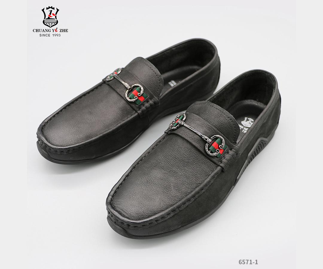 休闲皮鞋-6571-1