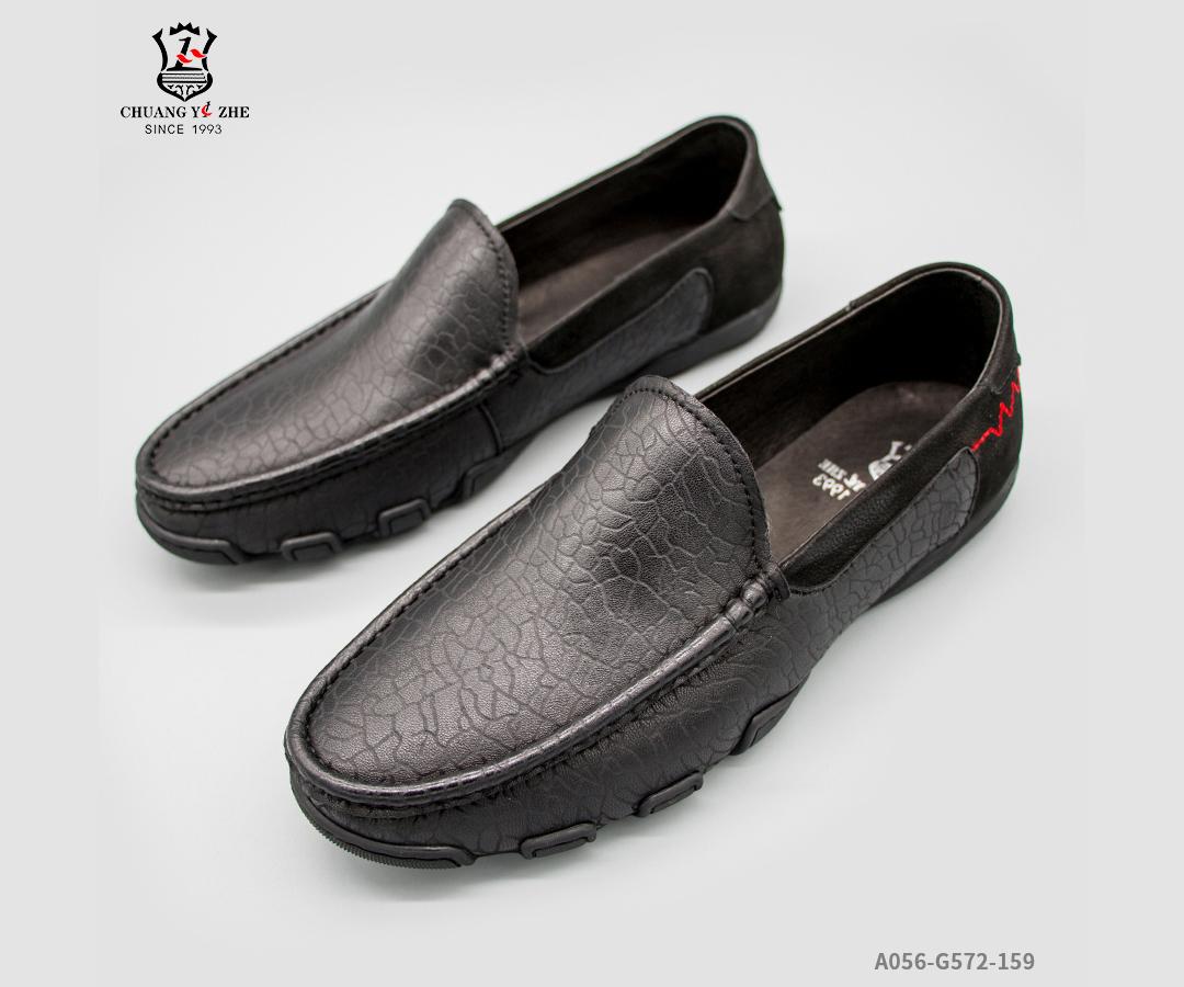 休闲皮鞋-g572-159