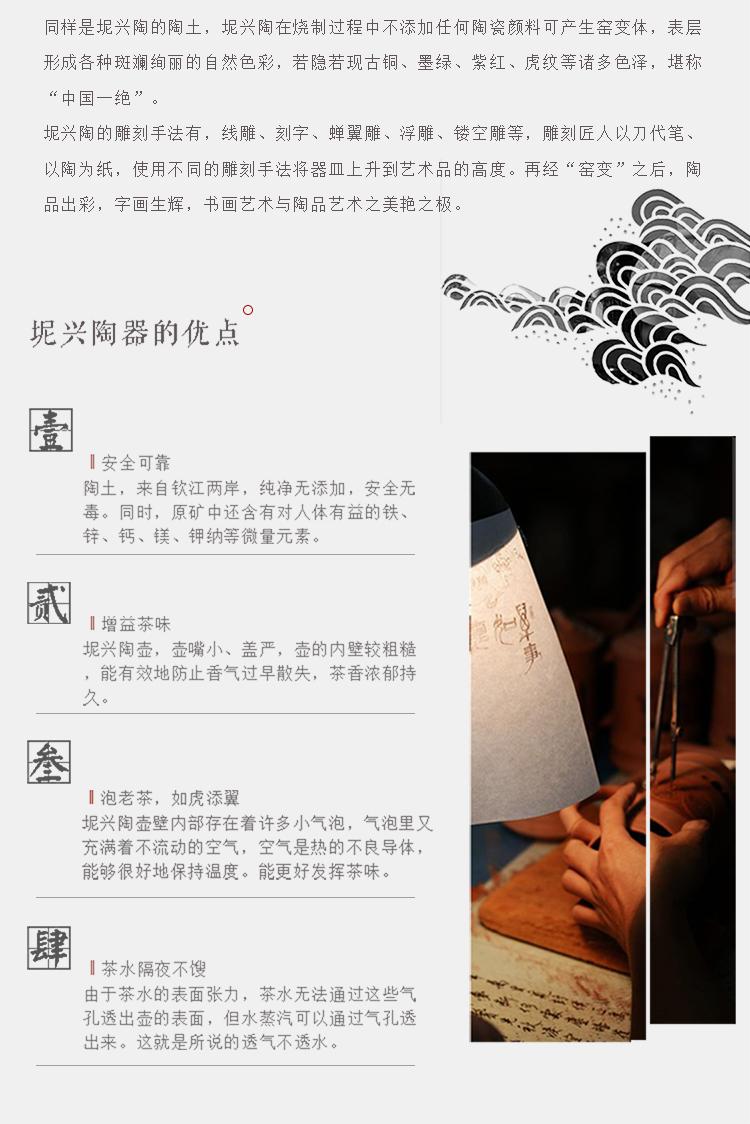 茶壺-坭興陶參數_02.jpg