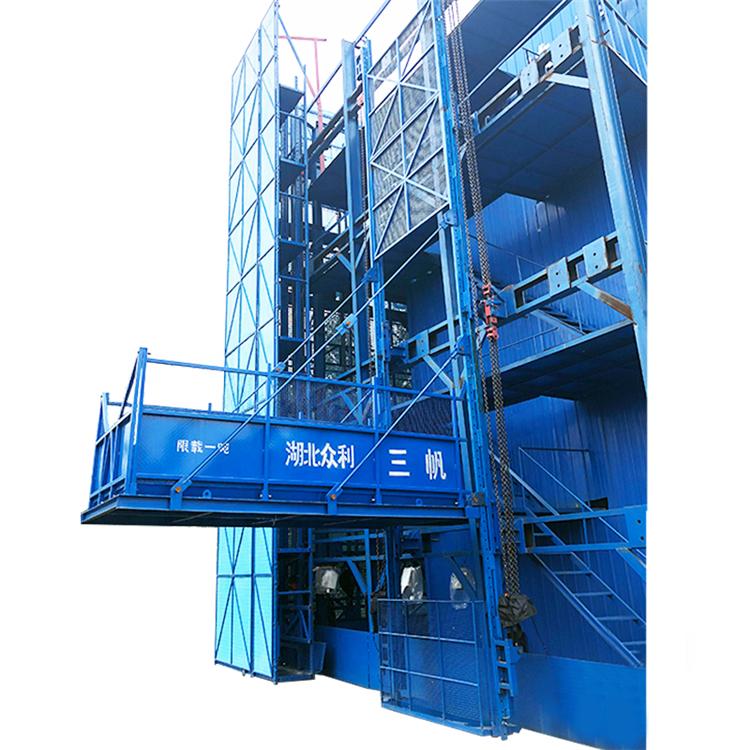 附著式升降卸料平臺 Attached lifting and unloading platform