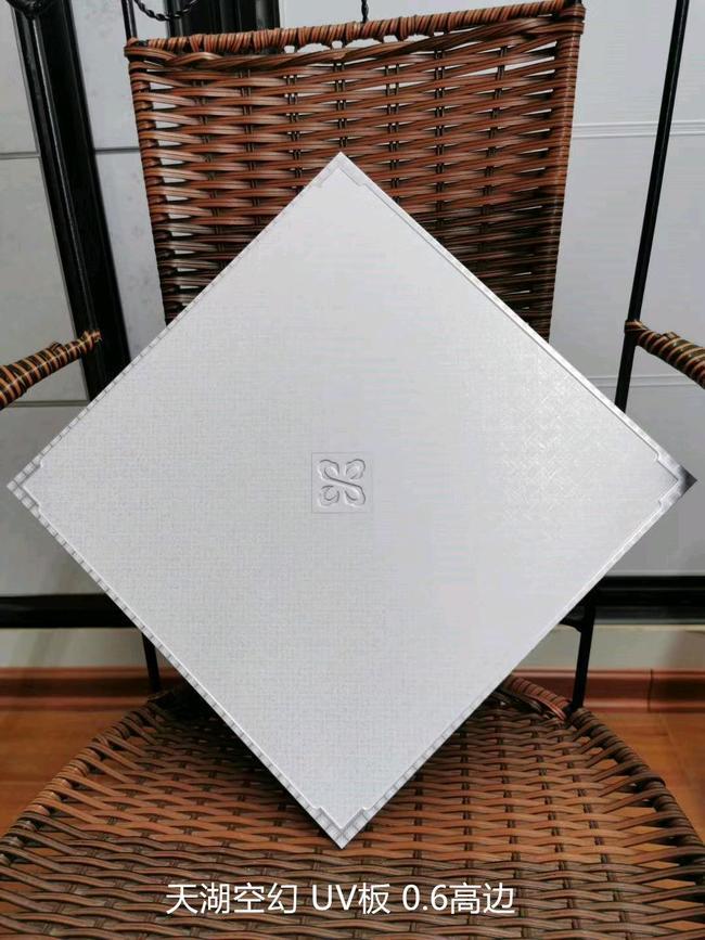 天湖空幻-UV家装板铝扣板