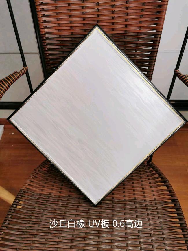 沙丘白橡-UV家装铝扣板
