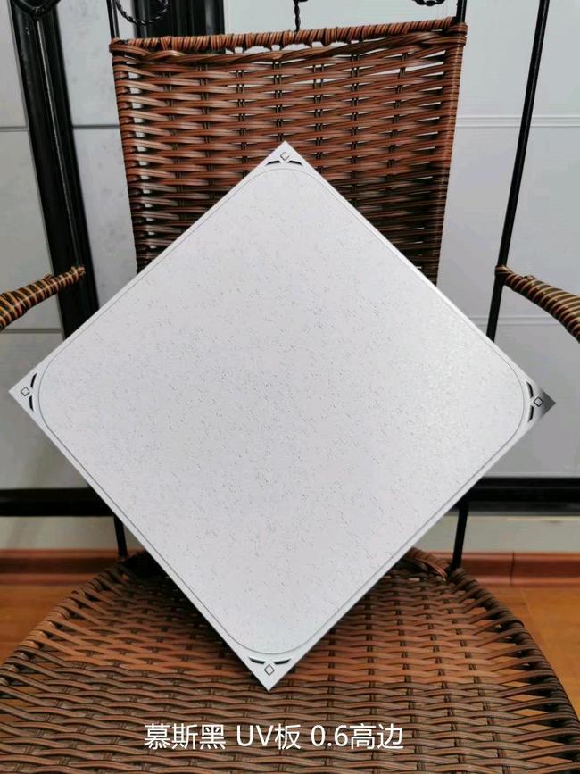 慕斯黑-賽一建材新款家裝鋁扣板
