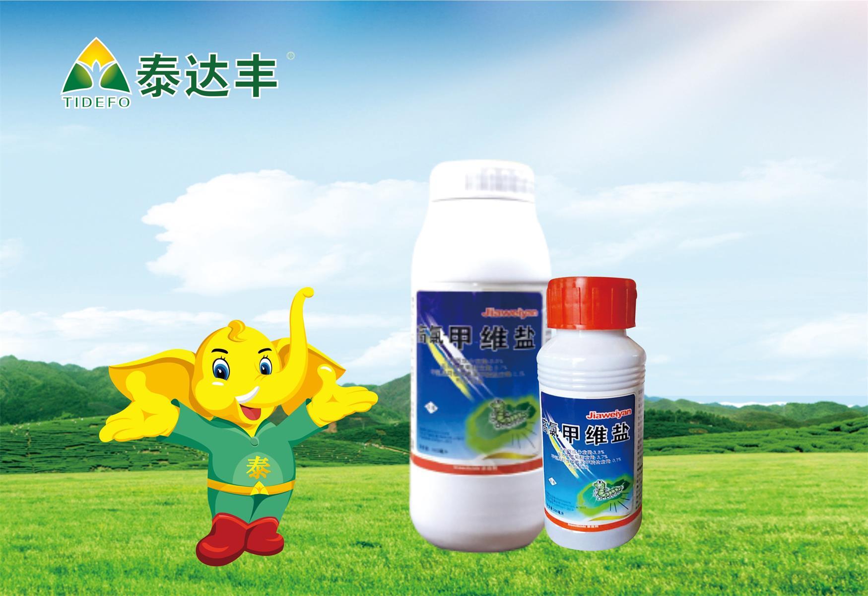 3.2%高氯·甲维盐微乳剂