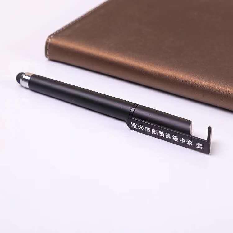 梧州多功能簽字筆