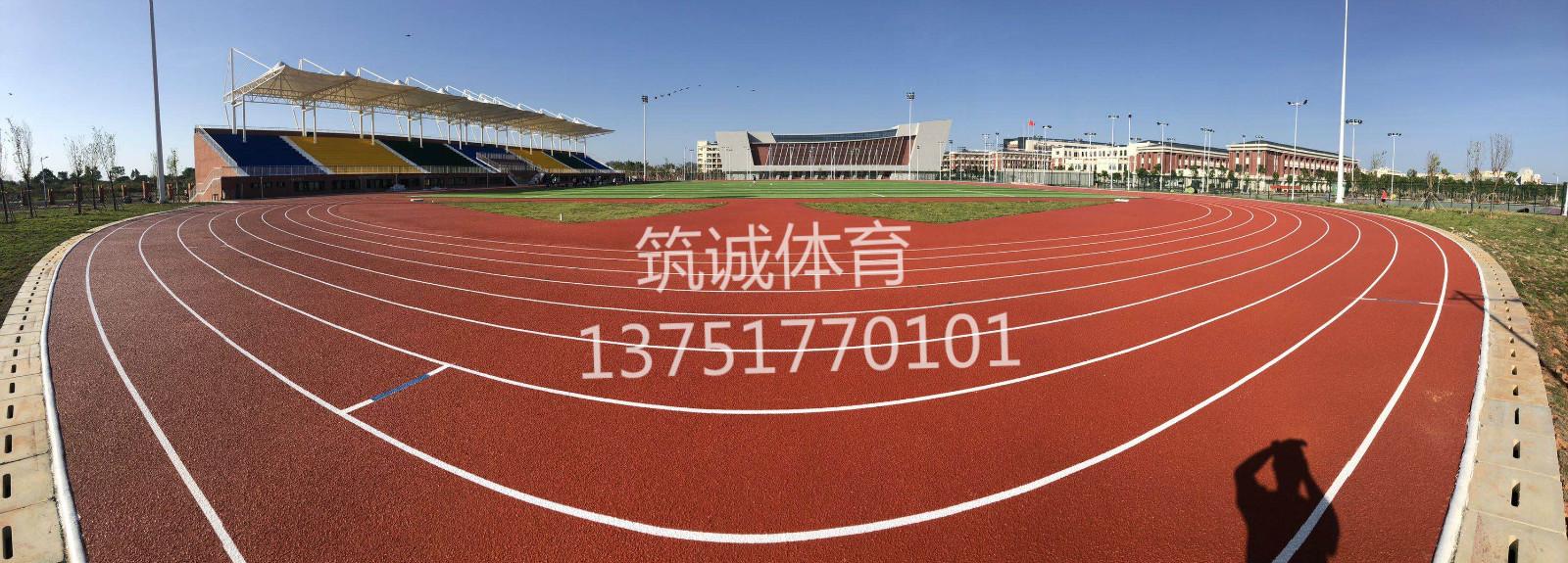 云南南宁师范学院武鸣校区运动场