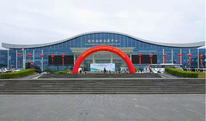 """""""绿水青山,节能增效"""" 广西富星新能源&广西万家福健康与您相约桂林国际会展中心!"""