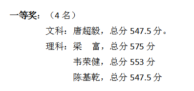1607327732(1).png
