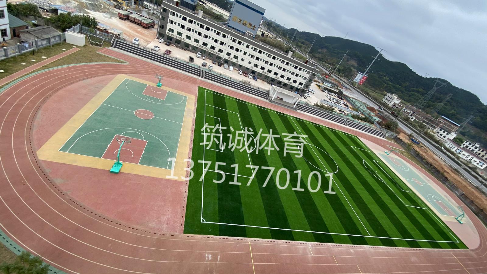 兴贤小学新校区足球场long8国际平台