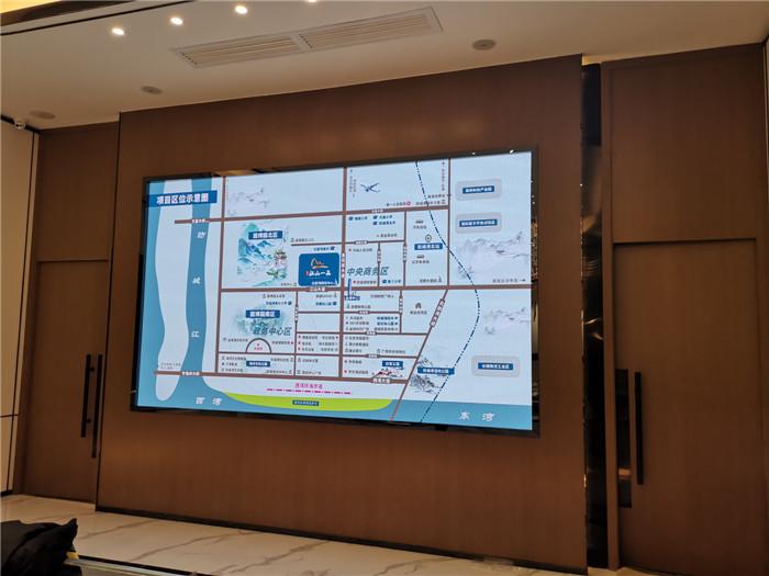 江山一品銷售中心室內顯示屏