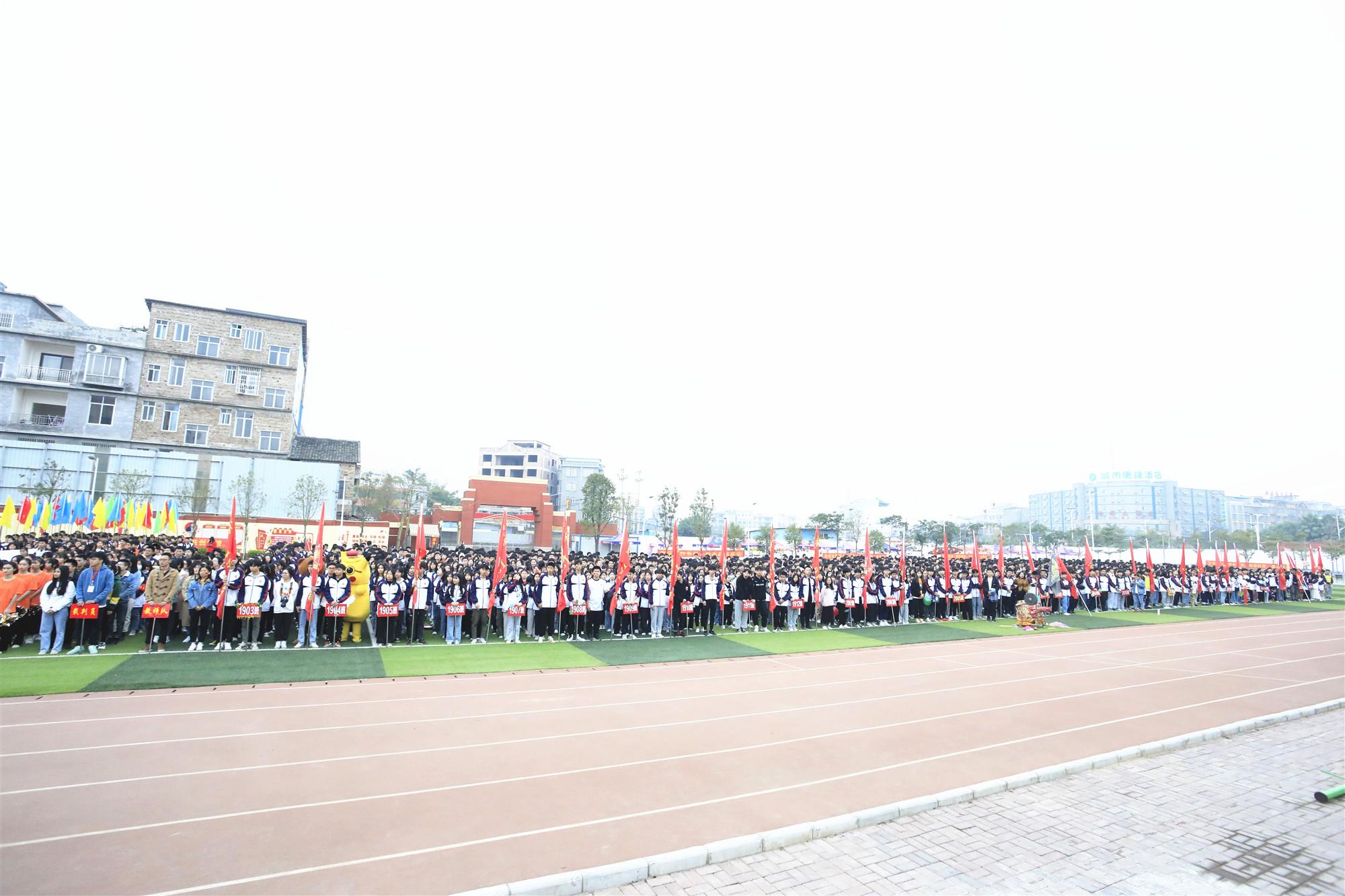 玉林市富英中學第一屆田徑運動會圓滿結束