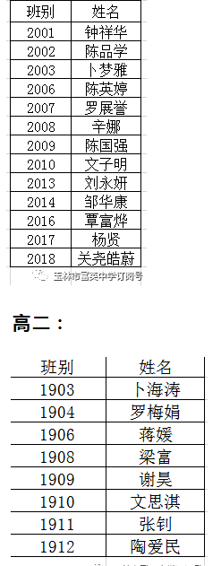 1611710399(1).png
