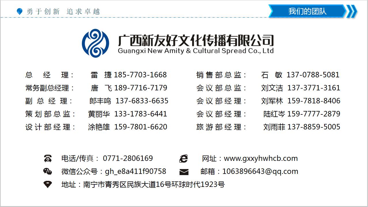 微信截图_20210223153406.png