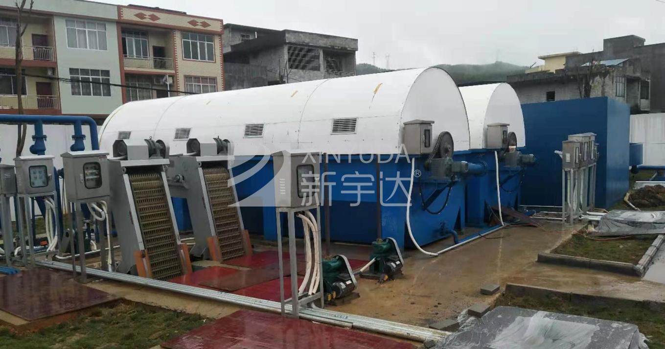 廣西馬山縣村鎮污水處理項目