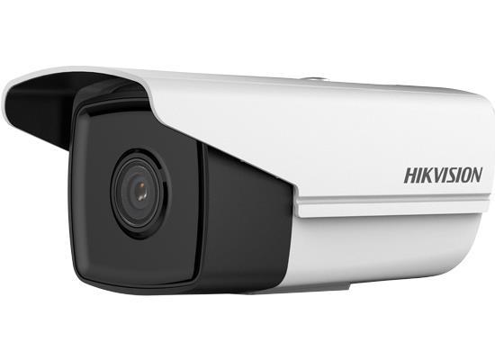 """北海海康DS-2CD3T46(D)WD-I3/I5/I8(B)400万1/2.7""""CMOS ICR星光级红外阵列筒型网络摄像机"""
