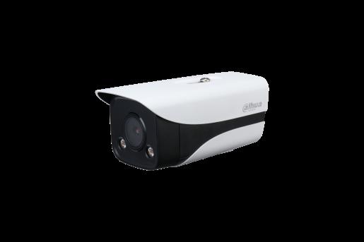 北海大华DH-IPC-HFW2433M-LED(400万暖光全彩枪型摄像机)