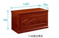 美科MK-ZXT0621主席臺(1400元/張)